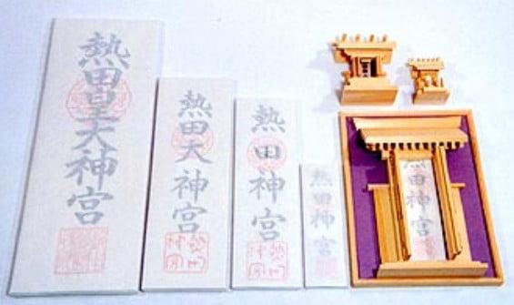 熱田神宮のお札(神札)【神殿付き】