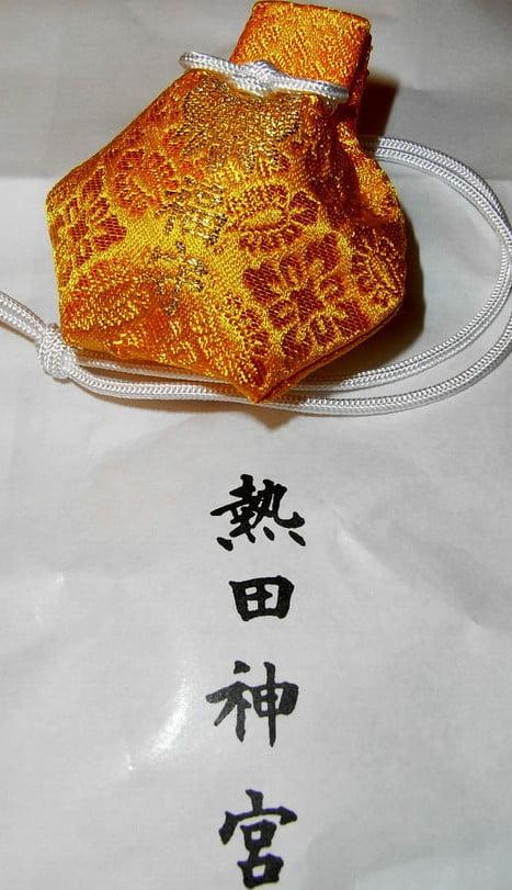 熱田神宮・「福守」
