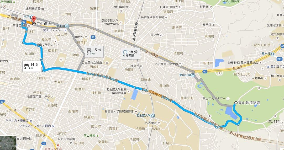 名古屋市池下駐車場・東山動物園