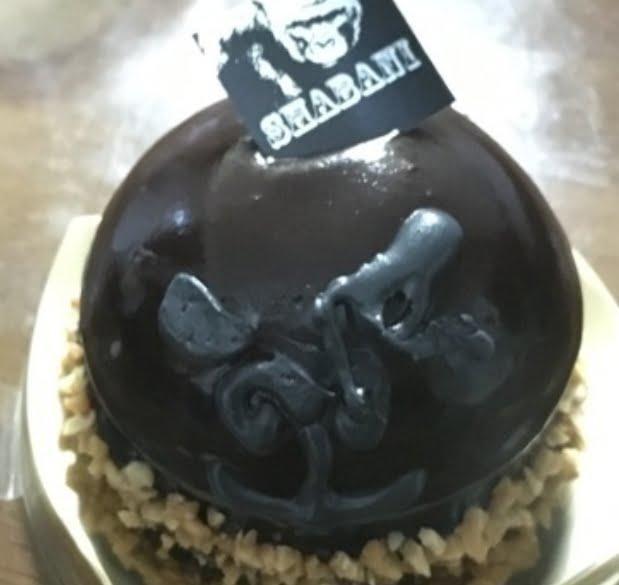 東山動物園シャーバーニースフレショコラケーキ