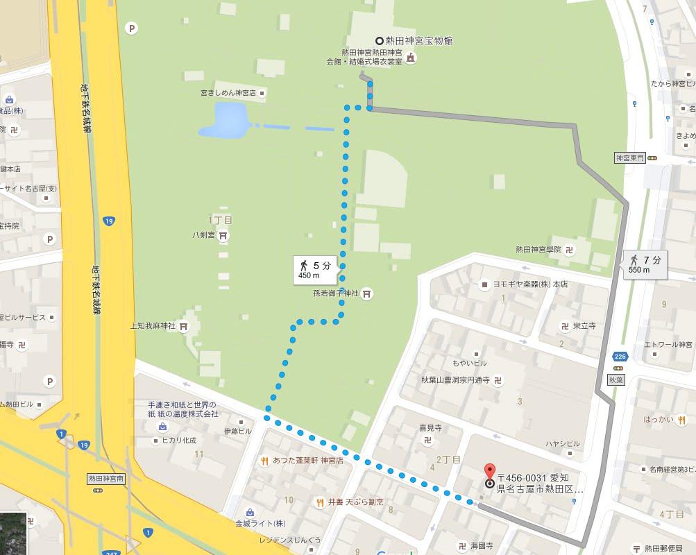 リパーク名古屋神宮2丁目第3