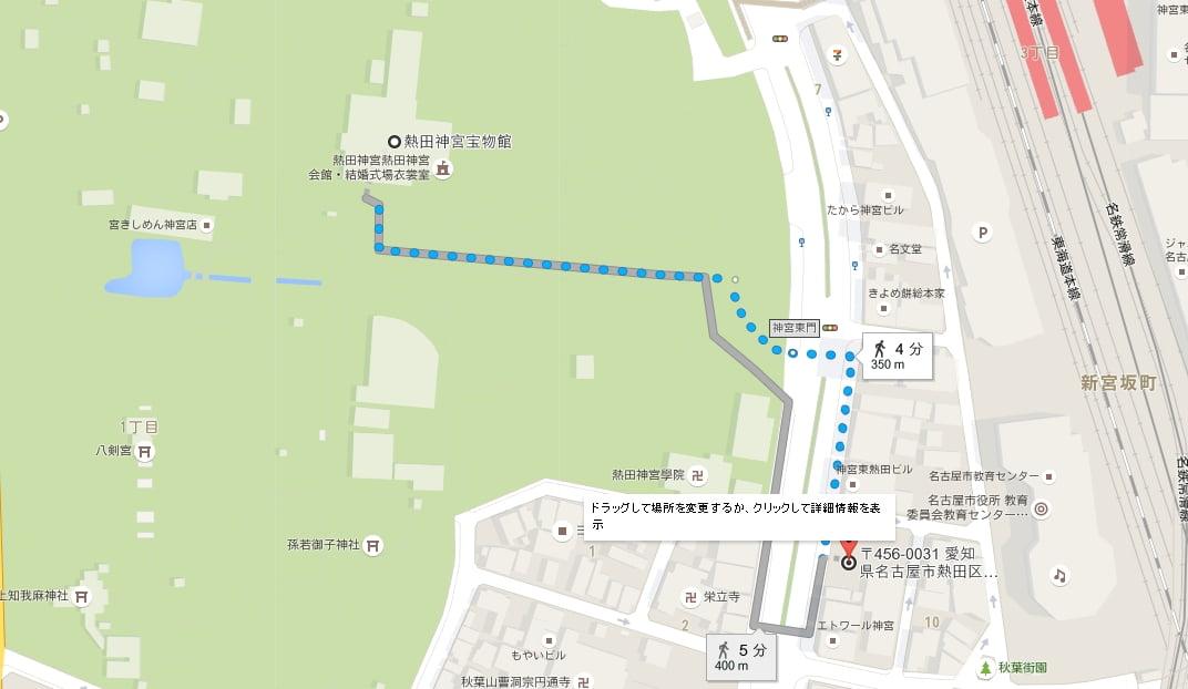 名鉄協商神宮前・第2-1