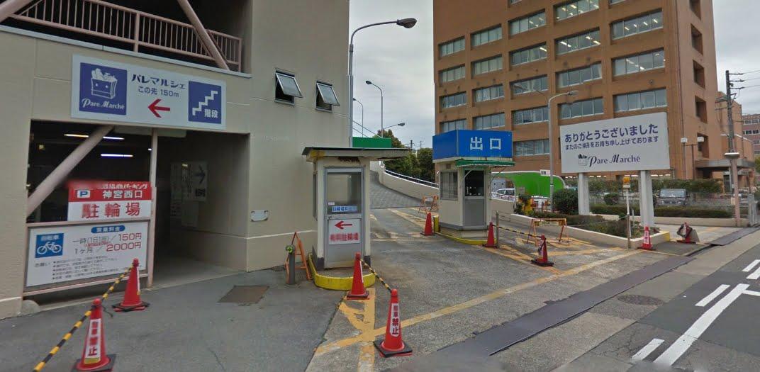 名鉄協商神宮西口1