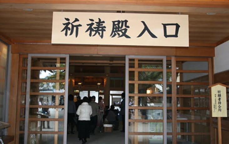 熱田神宮・祈祷殿(長床)入口