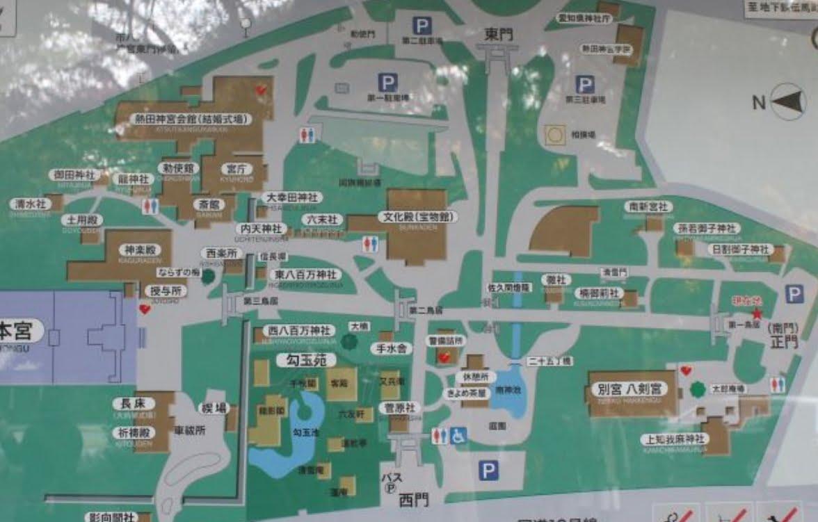 熱田神宮・駐車場(本宮)