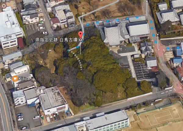 白鳥陵墓・白鳥古墳を上から見た図