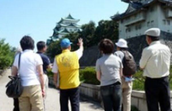 名古屋城観光ガイドボランティアの会